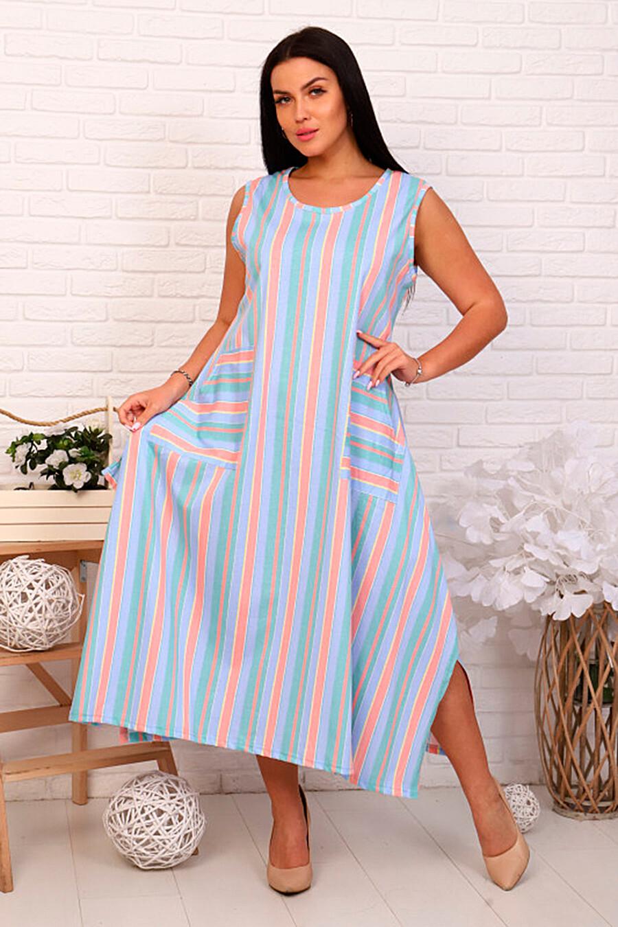 Сарафан СОФИЯ37 (666515), купить в Moyo.moda