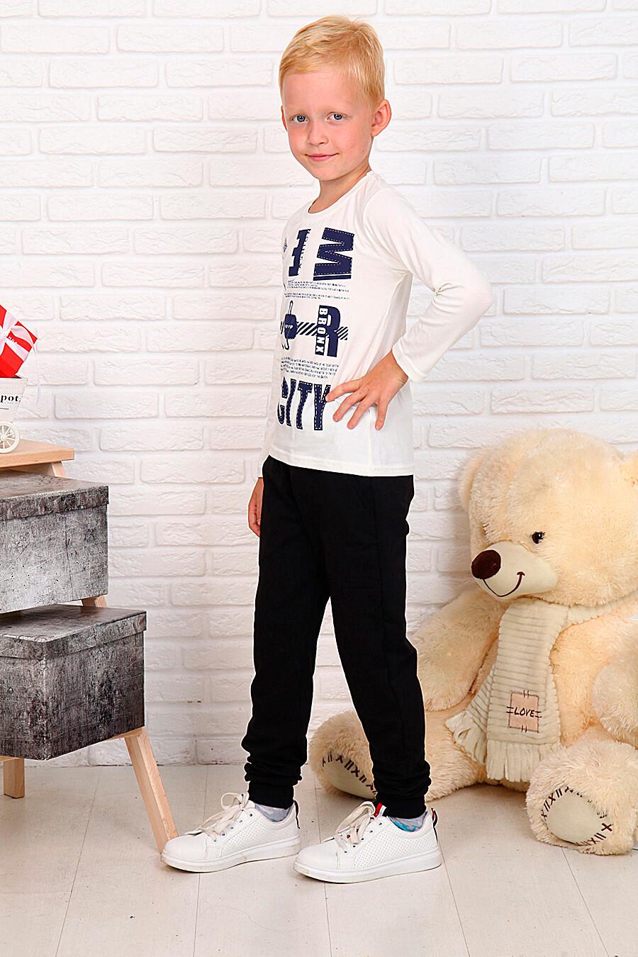 Лонгслив для мальчиков SOFIYA37 667869 купить оптом от производителя. Совместная покупка детской одежды в OptMoyo