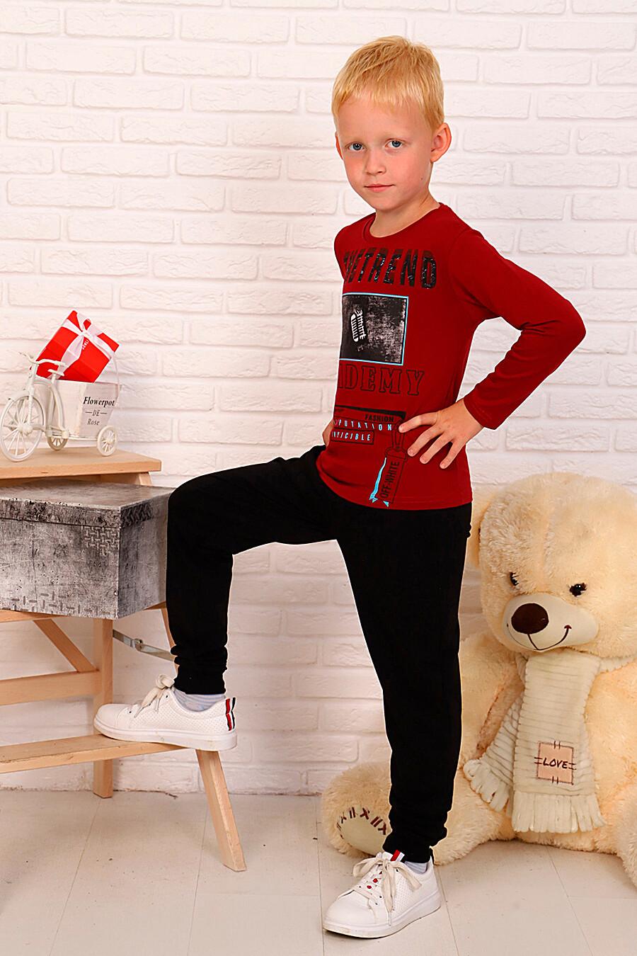 Лонгслив для мальчиков SOFIYA37 667873 купить оптом от производителя. Совместная покупка детской одежды в OptMoyo