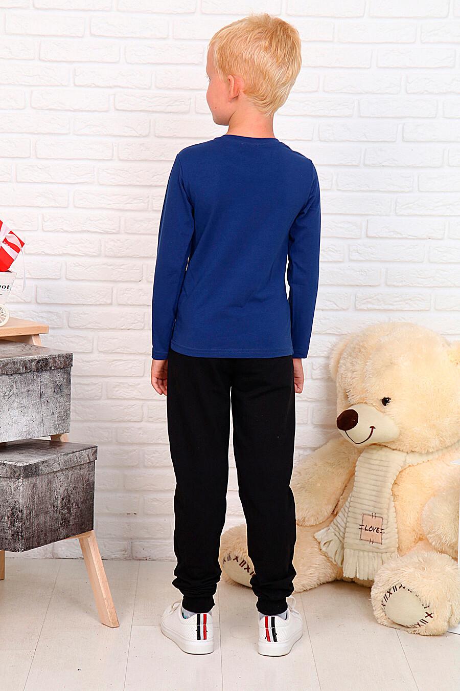 Лонгслив для мальчиков SOFIYA37 667874 купить оптом от производителя. Совместная покупка детской одежды в OptMoyo