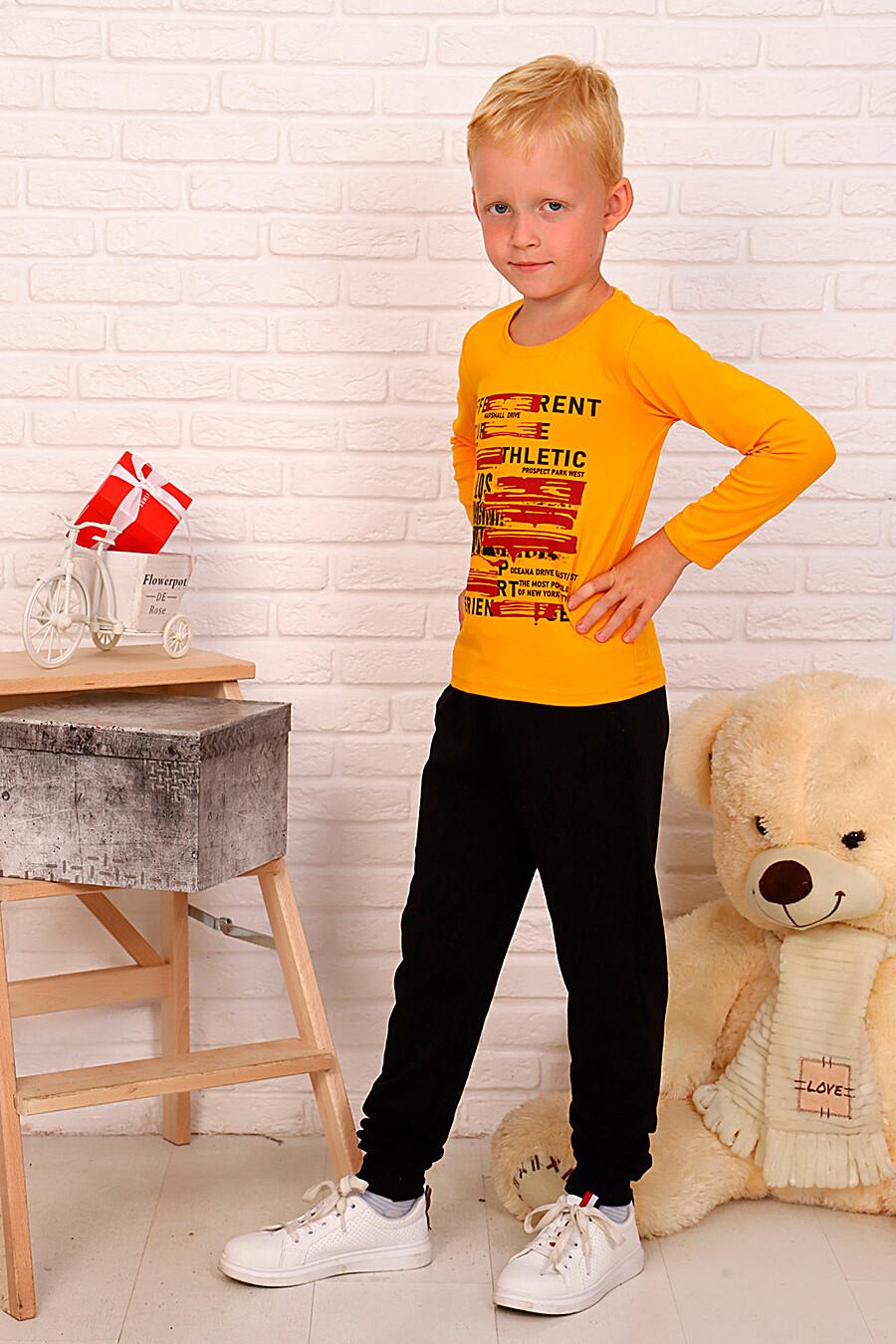 Лонгслив для мальчиков SOFIYA37 667877 купить оптом от производителя. Совместная покупка детской одежды в OptMoyo