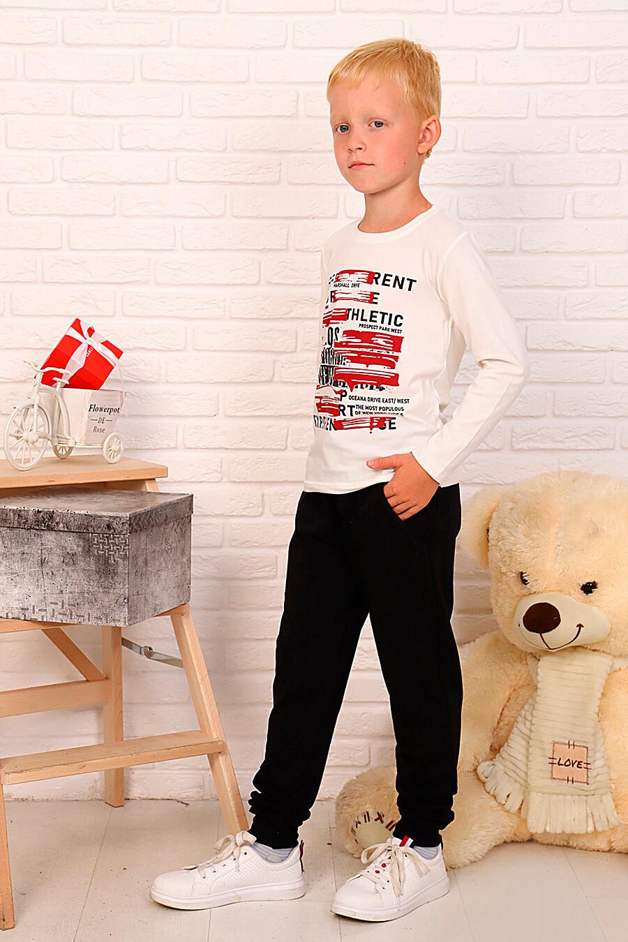 Лонгслив для мальчиков SOFIYA37 667878 купить оптом от производителя. Совместная покупка детской одежды в OptMoyo