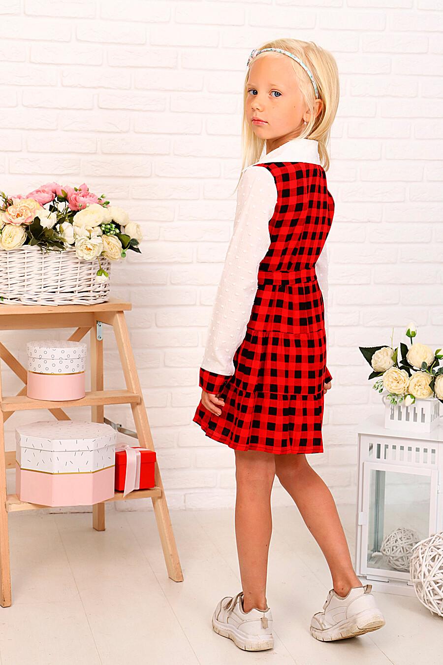 Платье для девочек SOFIYA37 667882 купить оптом от производителя. Совместная покупка детской одежды в OptMoyo