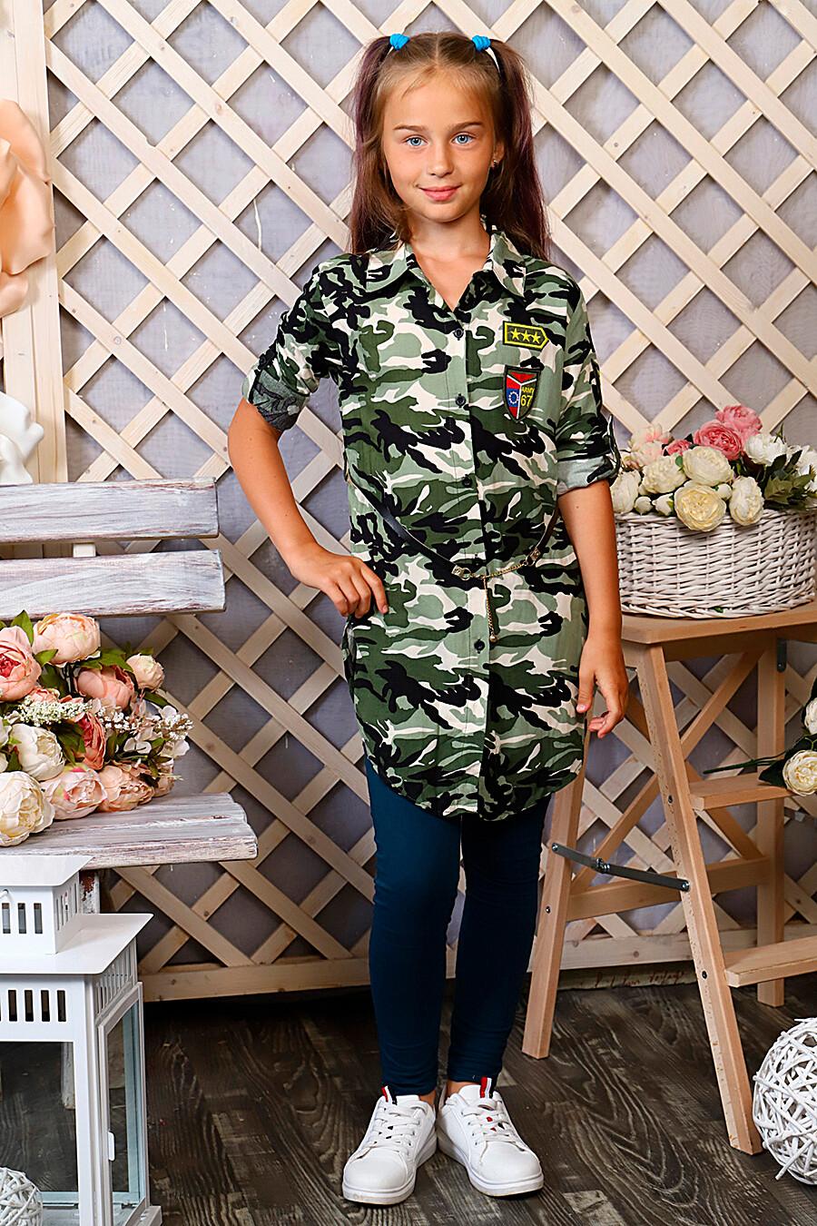 Туника-рубашка для девочек SOFIYA37 667929 купить оптом от производителя. Совместная покупка детской одежды в OptMoyo