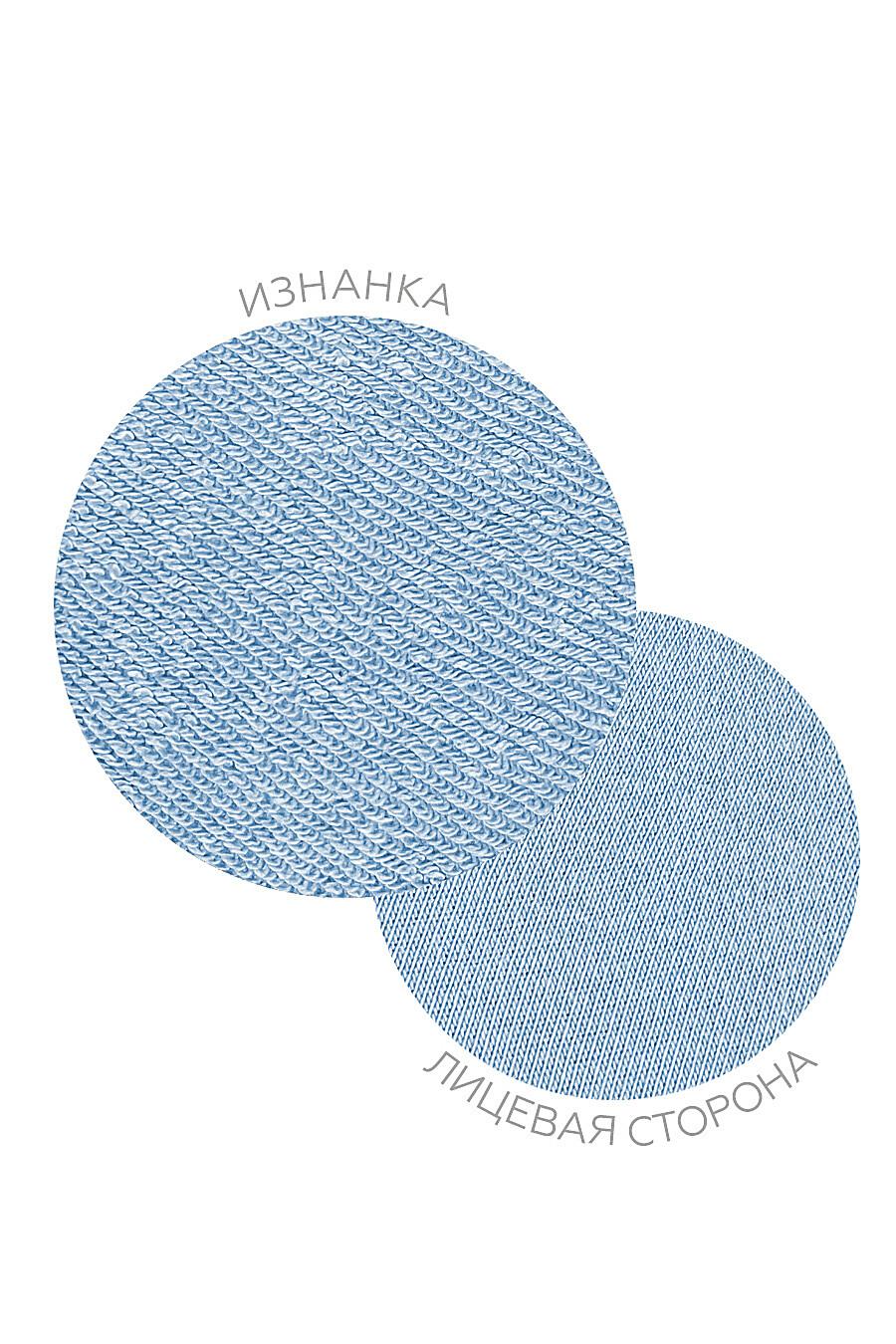 Свитшот для девочек EZANNA 668004 купить оптом от производителя. Совместная покупка детской одежды в OptMoyo
