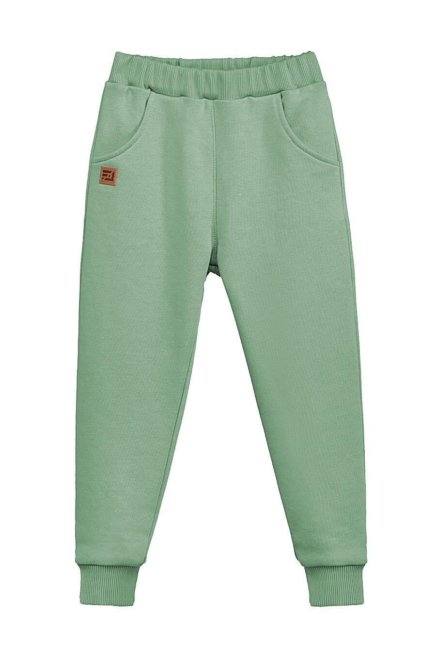 Костюм(Худи+Брюки) для мальчиков EZANNA 668018 купить оптом от производителя. Совместная покупка детской одежды в OptMoyo