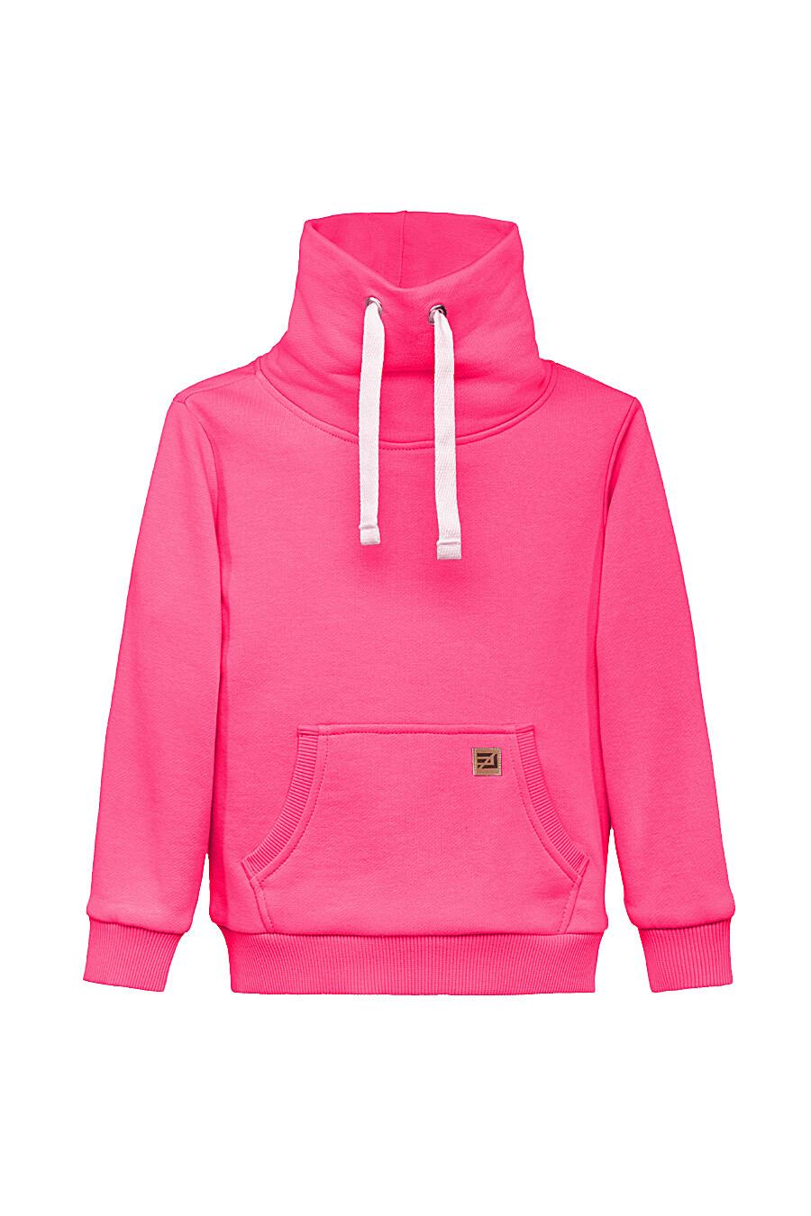 Костюм(Худи+Брюки) для девочек EZANNA 668032 купить оптом от производителя. Совместная покупка детской одежды в OptMoyo