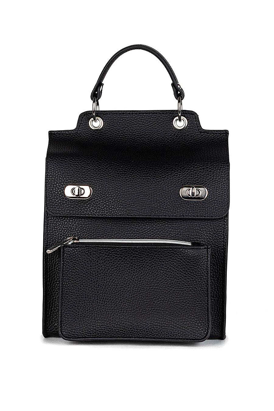 Рюкзак для женщин L-CRAFT 668052 купить оптом от производителя. Совместная покупка женской одежды в OptMoyo