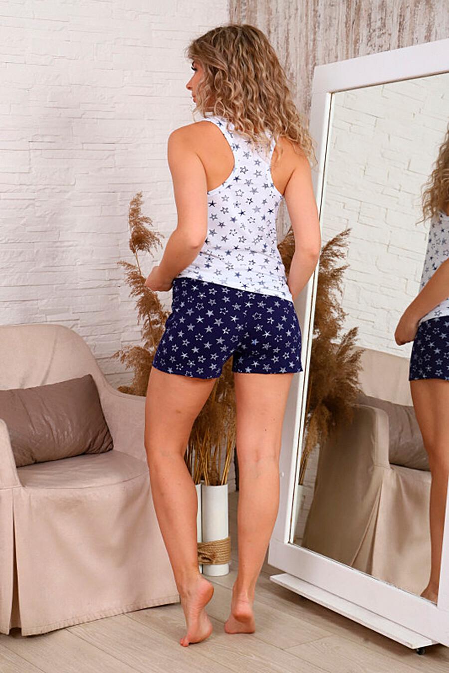 Пижама для женщин SOFIYA37 668346 купить оптом от производителя. Совместная покупка женской одежды в OptMoyo