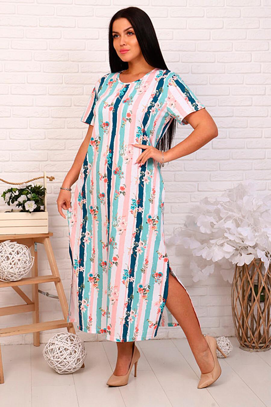 Сарафан для женщин SOFIYA37 668359 купить оптом от производителя. Совместная покупка женской одежды в OptMoyo