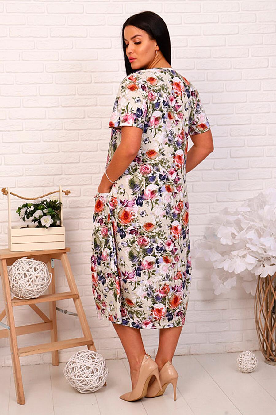 Платье для женщин SOFIYA37 668361 купить оптом от производителя. Совместная покупка женской одежды в OptMoyo