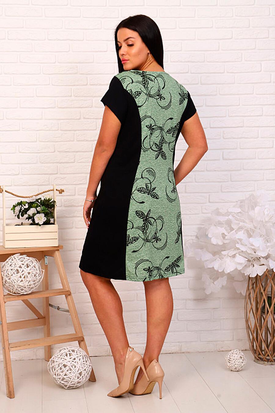 Платье для женщин SOFIYA37 668369 купить оптом от производителя. Совместная покупка женской одежды в OptMoyo