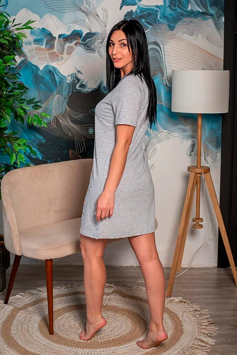 Туника для женщин SOFIYA37 668377 купить оптом от производителя. Совместная покупка женской одежды в OptMoyo