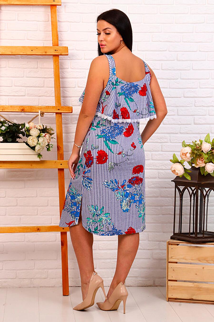 Сарафан для женщин SOFIYA37 668412 купить оптом от производителя. Совместная покупка женской одежды в OptMoyo