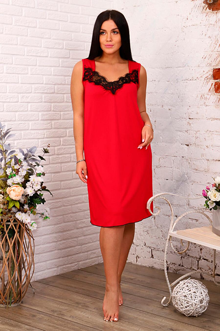 Сорочка для женщин SOFIYA37 668419 купить оптом от производителя. Совместная покупка женской одежды в OptMoyo