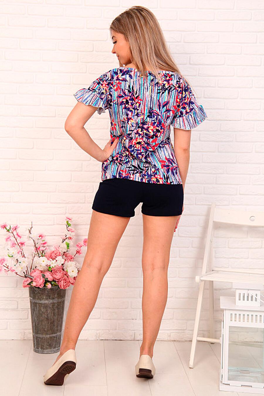 Костюм (Футболка + Брюки) для женщин SOFIYA37 668428 купить оптом от производителя. Совместная покупка женской одежды в OptMoyo