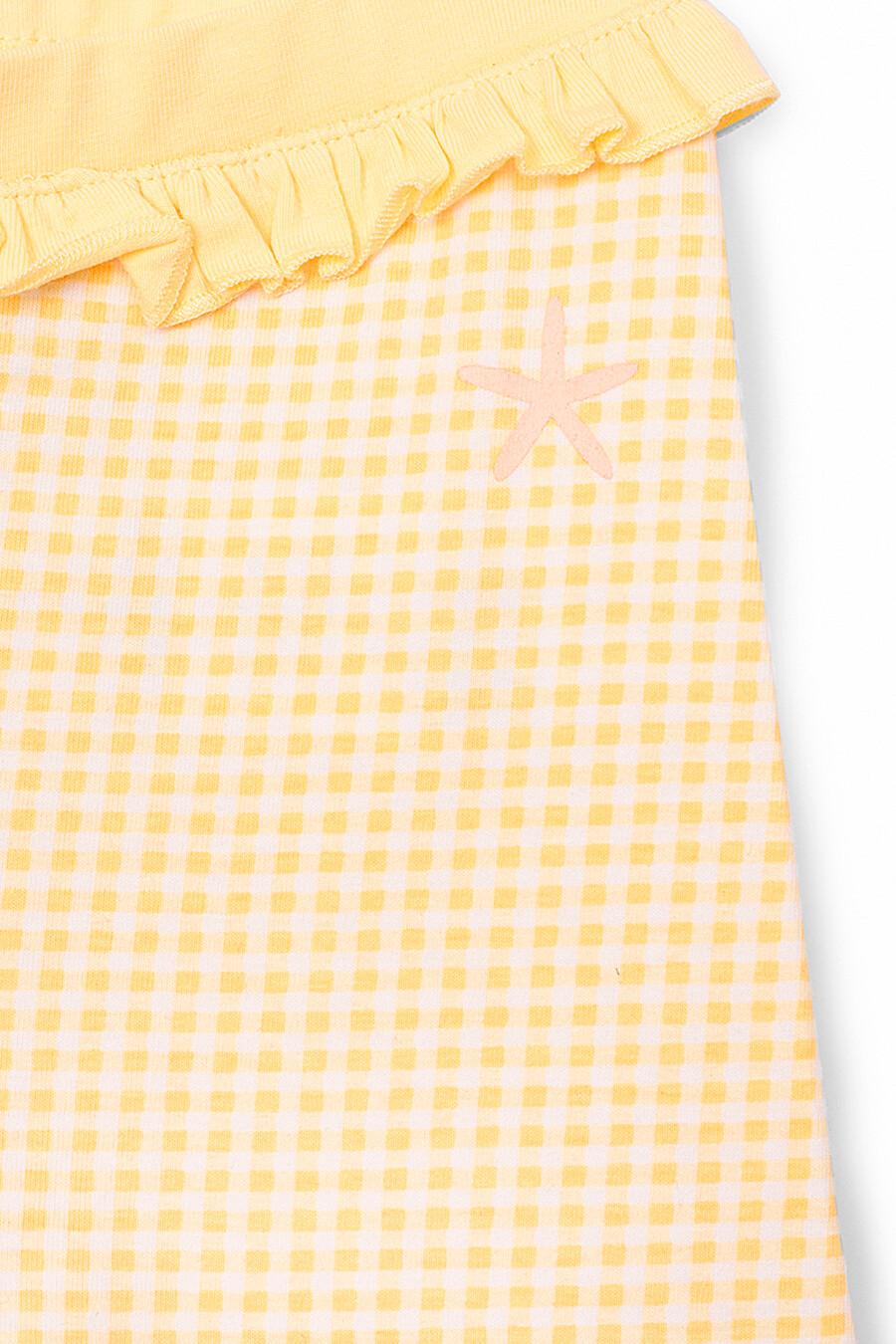 Легинсы для девочек 5.10.15 668442 купить оптом от производителя. Совместная покупка детской одежды в OptMoyo