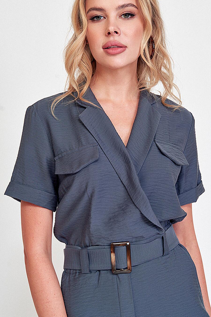 Комбинезон для женщин VITTORIA VICCI 668474 купить оптом от производителя. Совместная покупка женской одежды в OptMoyo