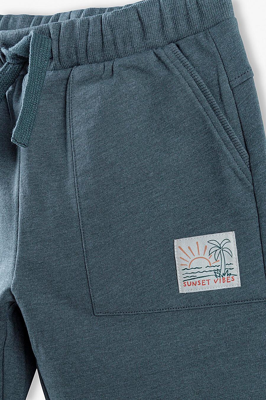 Брюки для мальчиков 5.10.15 668483 купить оптом от производителя. Совместная покупка детской одежды в OptMoyo