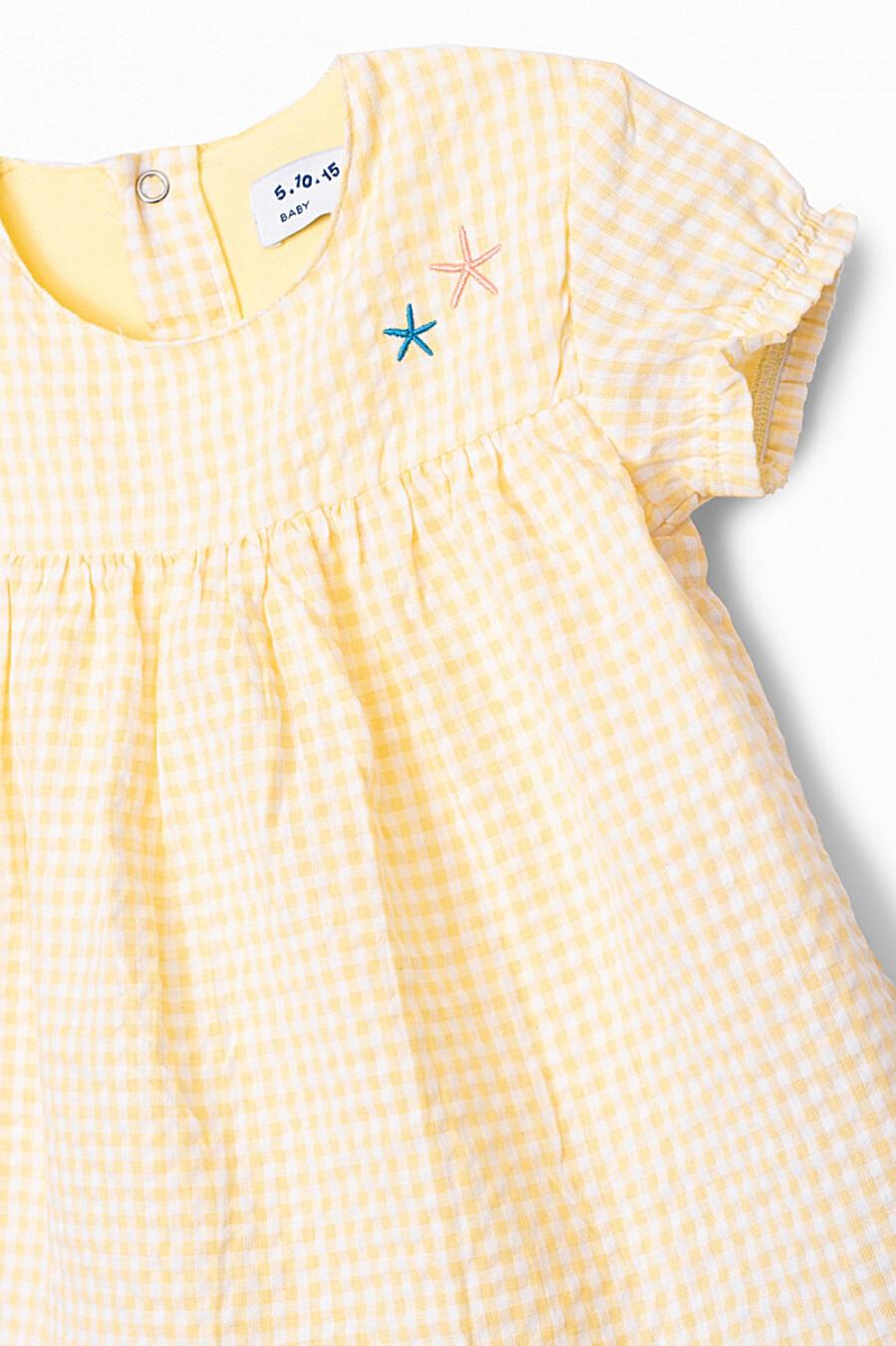 Боди для девочек 5.10.15 668494 купить оптом от производителя. Совместная покупка детской одежды в OptMoyo