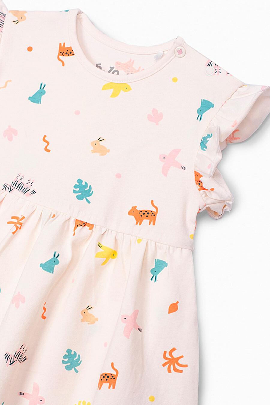 Боди для девочек 5.10.15 668508 купить оптом от производителя. Совместная покупка детской одежды в OptMoyo