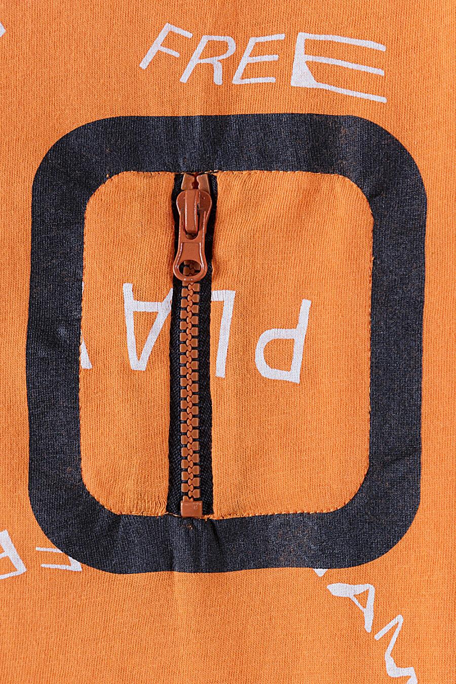 Футболка для мальчиков 5.10.15 668515 купить оптом от производителя. Совместная покупка детской одежды в OptMoyo