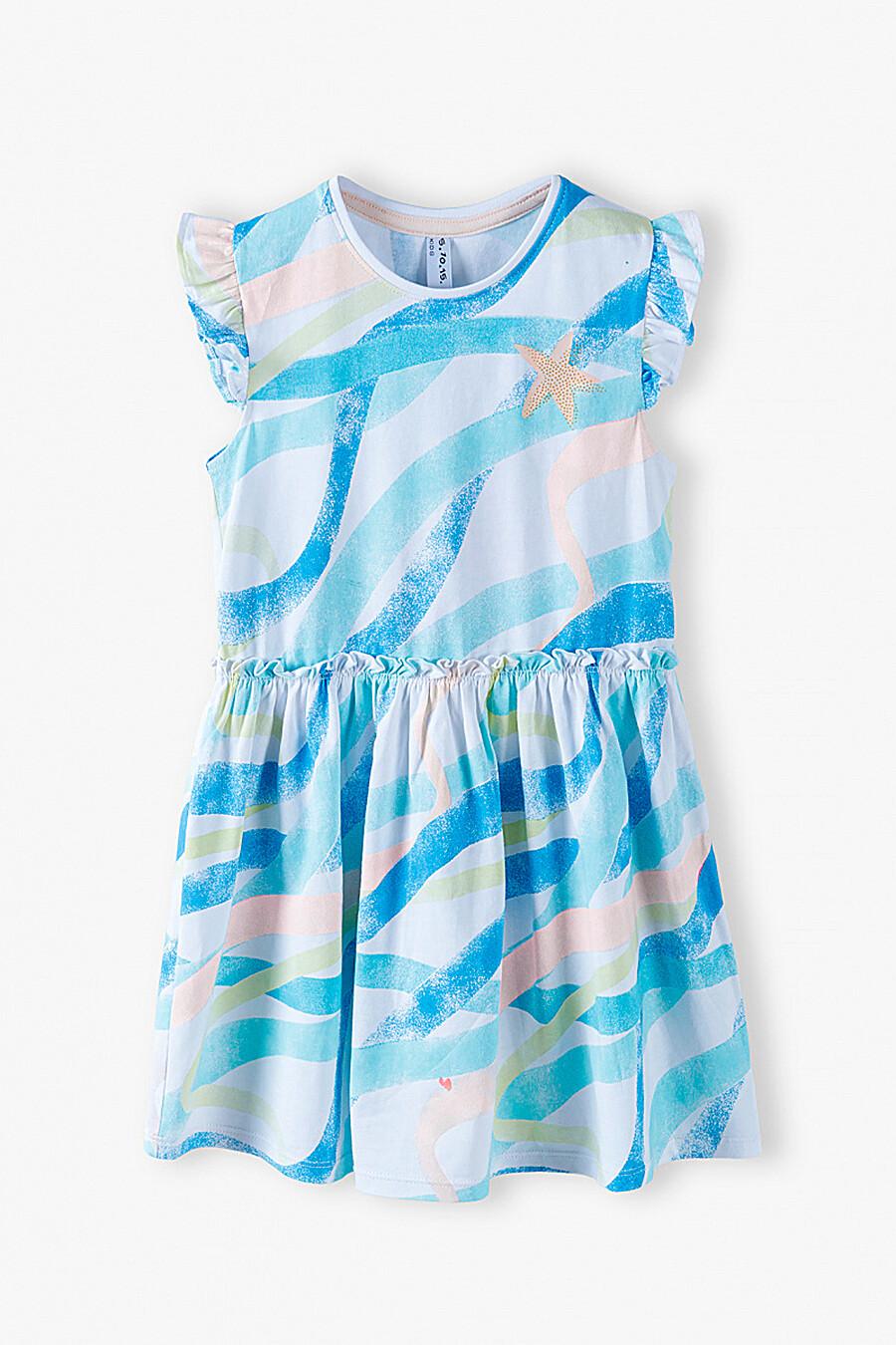 Платье для девочек 5.10.15 668521 купить оптом от производителя. Совместная покупка детской одежды в OptMoyo