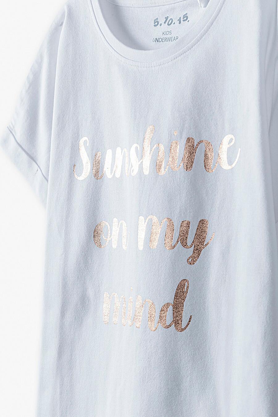 Пижама для девочек 5.10.15 668530 купить оптом от производителя. Совместная покупка детской одежды в OptMoyo