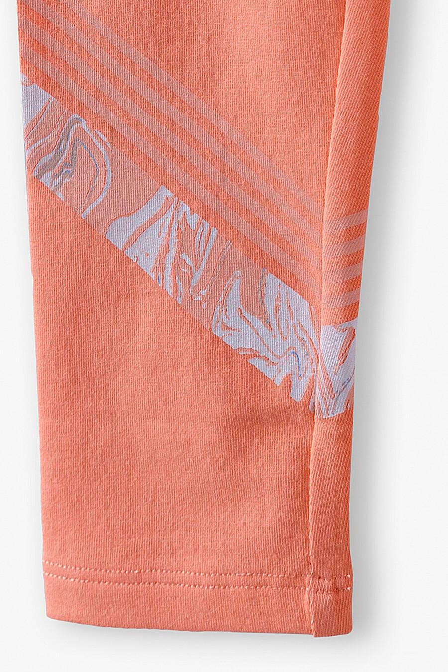 Леггинсы для девочек 5.10.15 668560 купить оптом от производителя. Совместная покупка детской одежды в OptMoyo