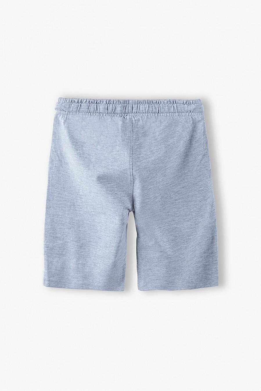 Шорты для мальчиков 5.10.15 668581 купить оптом от производителя. Совместная покупка детской одежды в OptMoyo