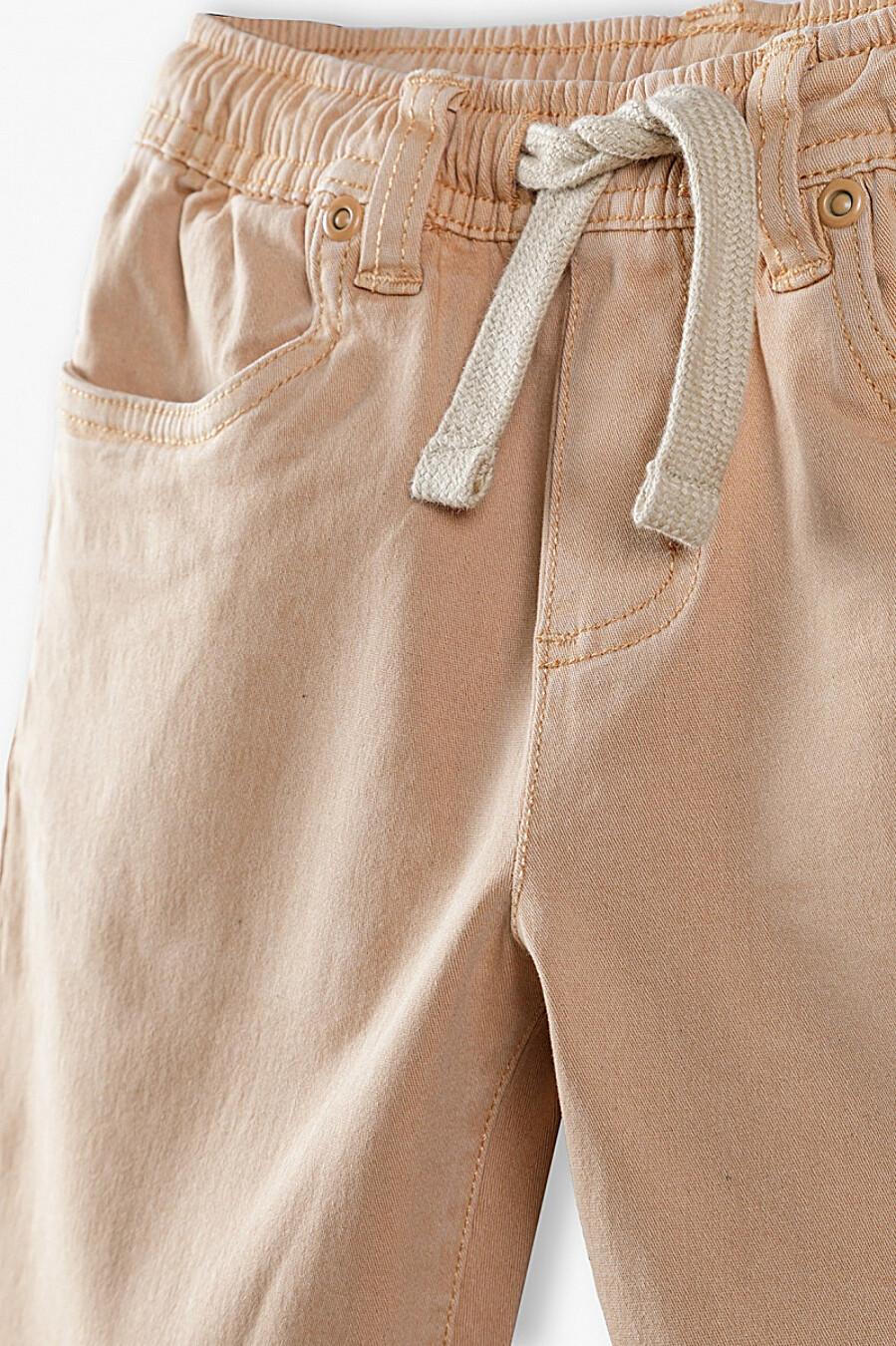 Шорты для мальчиков 5.10.15 668589 купить оптом от производителя. Совместная покупка детской одежды в OptMoyo