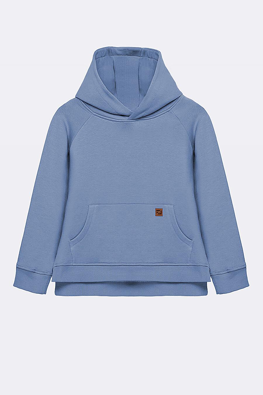 Худи для мальчиков EZANNA 682072 купить оптом от производителя. Совместная покупка детской одежды в OptMoyo