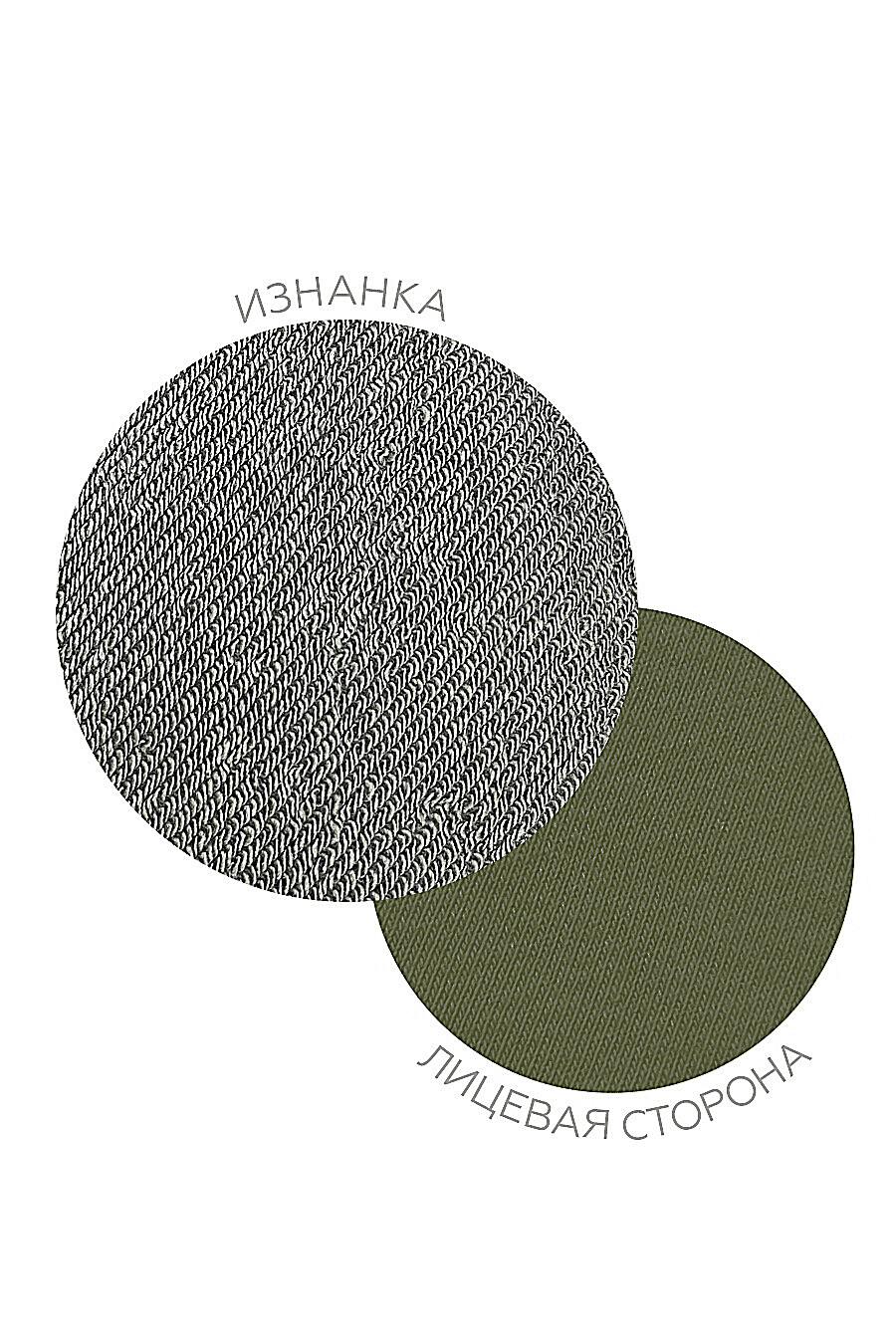 Толстовка для мальчиков EZANNA 682078 купить оптом от производителя. Совместная покупка детской одежды в OptMoyo