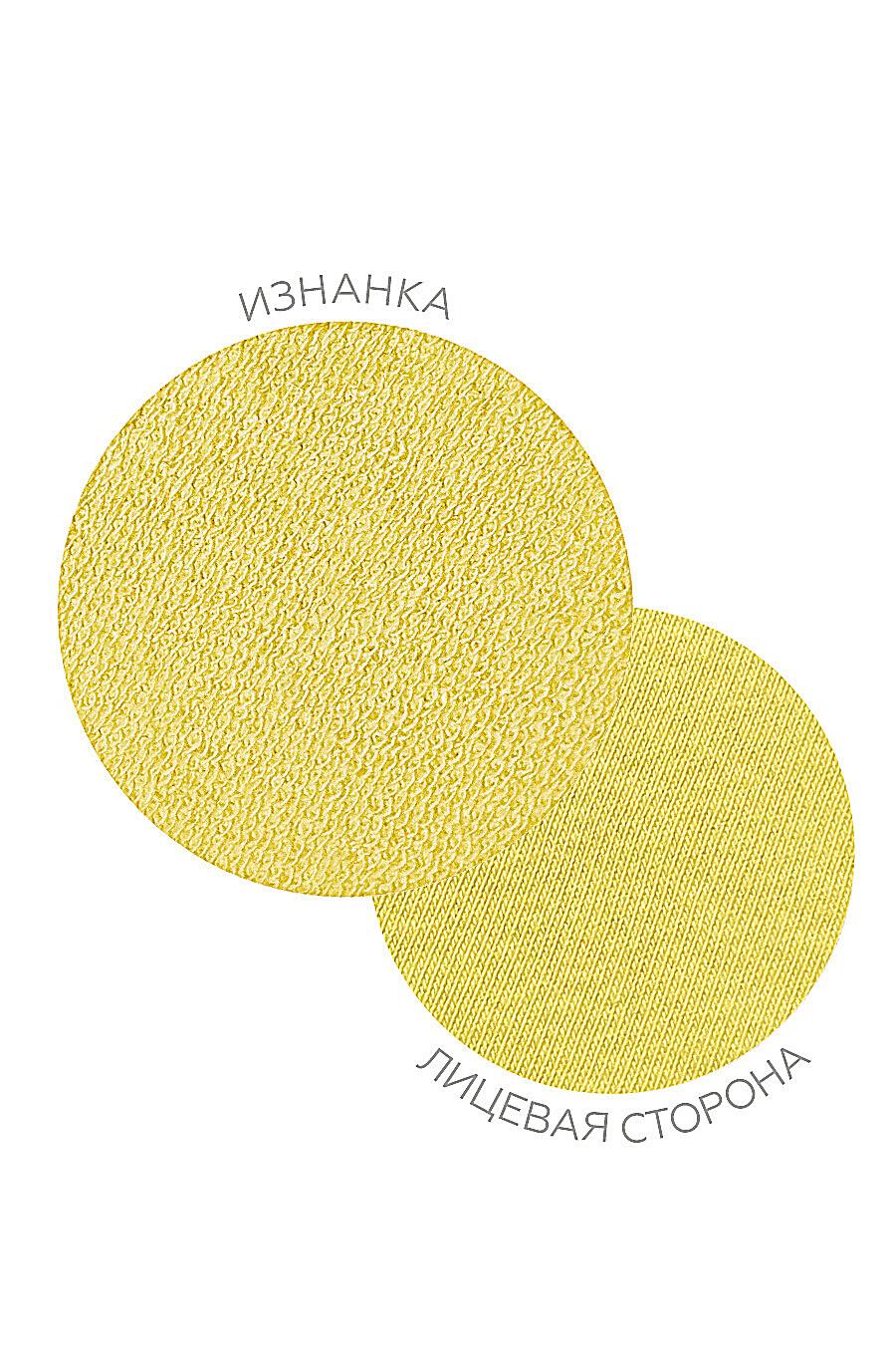 Толстовка для девочек EZANNA 682090 купить оптом от производителя. Совместная покупка детской одежды в OptMoyo