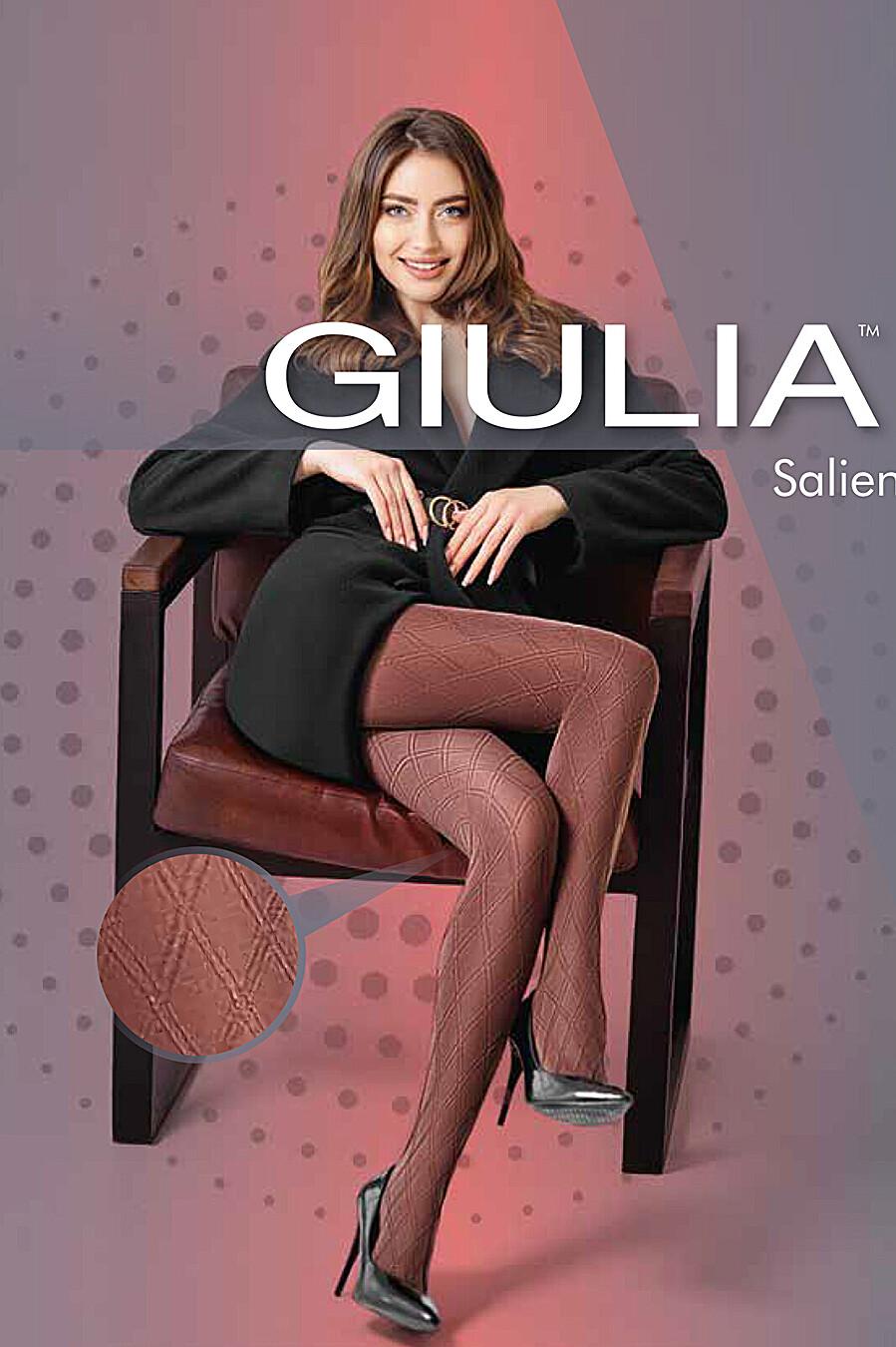 Колготки для женщин GIULIA 682108 купить оптом от производителя. Совместная покупка женской одежды в OptMoyo