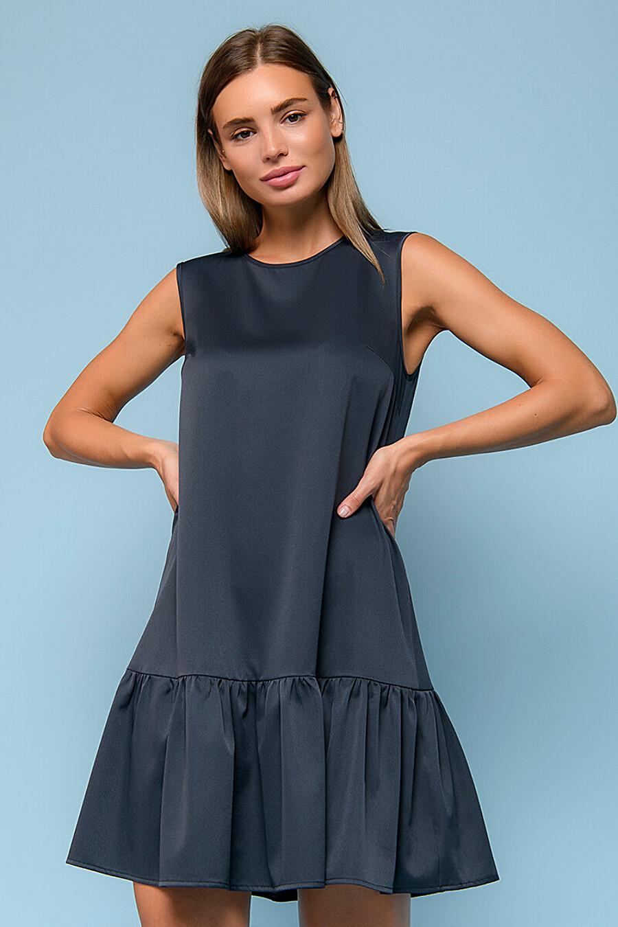 Платье для женщин 1001 DRESS 682112 купить оптом от производителя. Совместная покупка женской одежды в OptMoyo