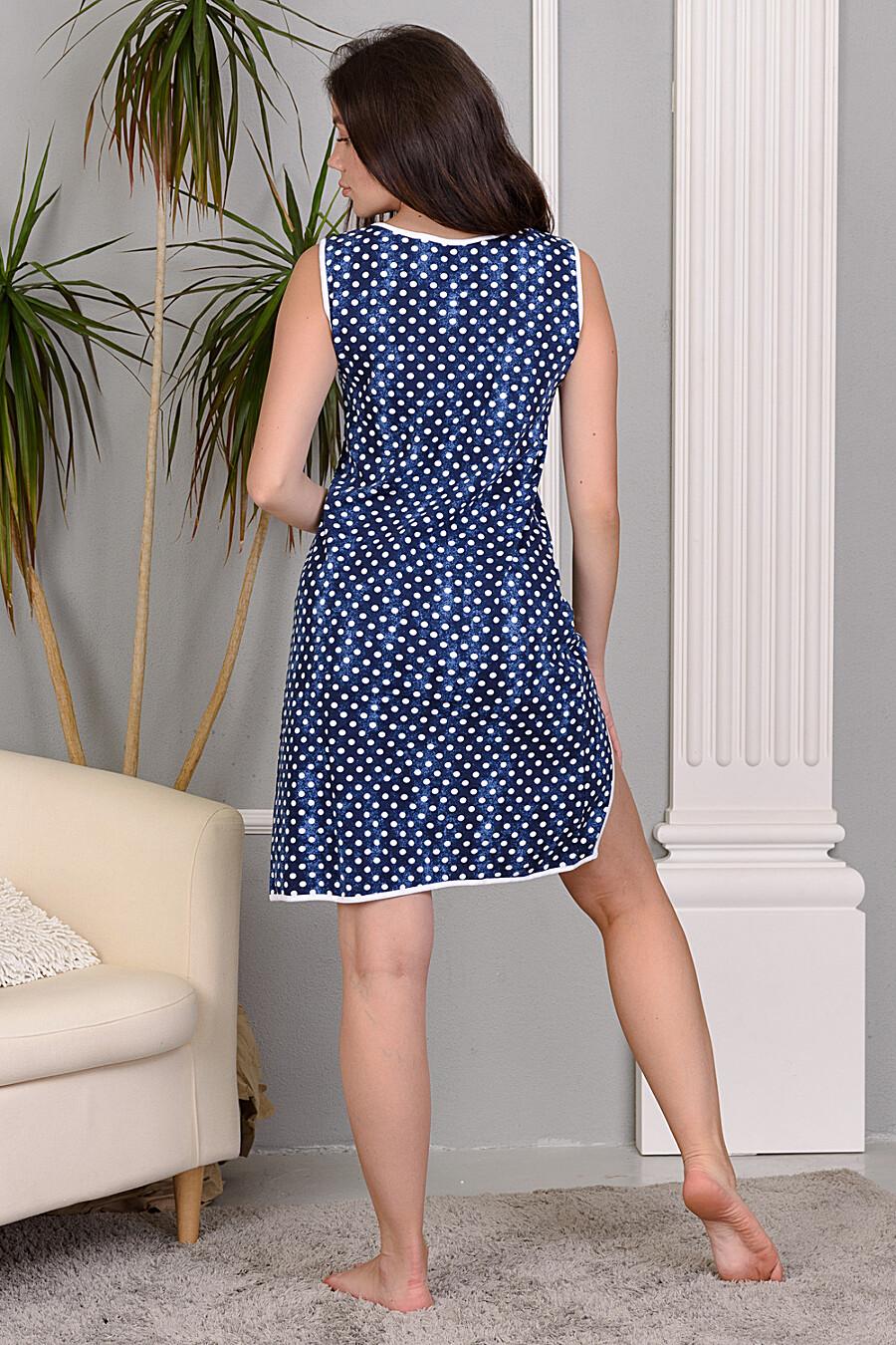 Костюм 2844 для женщин НАТАЛИ 682126 купить оптом от производителя. Совместная покупка женской одежды в OptMoyo