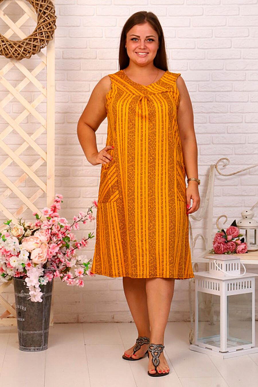 Сарафан для женщин SOFIYA37 682273 купить оптом от производителя. Совместная покупка женской одежды в OptMoyo