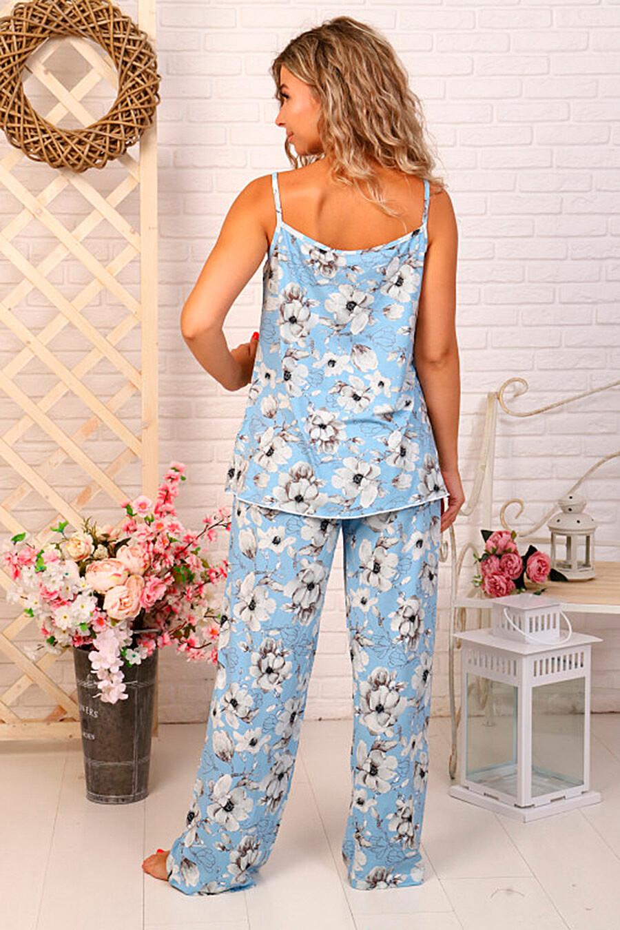 Костюм (Брюки+Топ) для женщин SOFIYA37 682279 купить оптом от производителя. Совместная покупка женской одежды в OptMoyo
