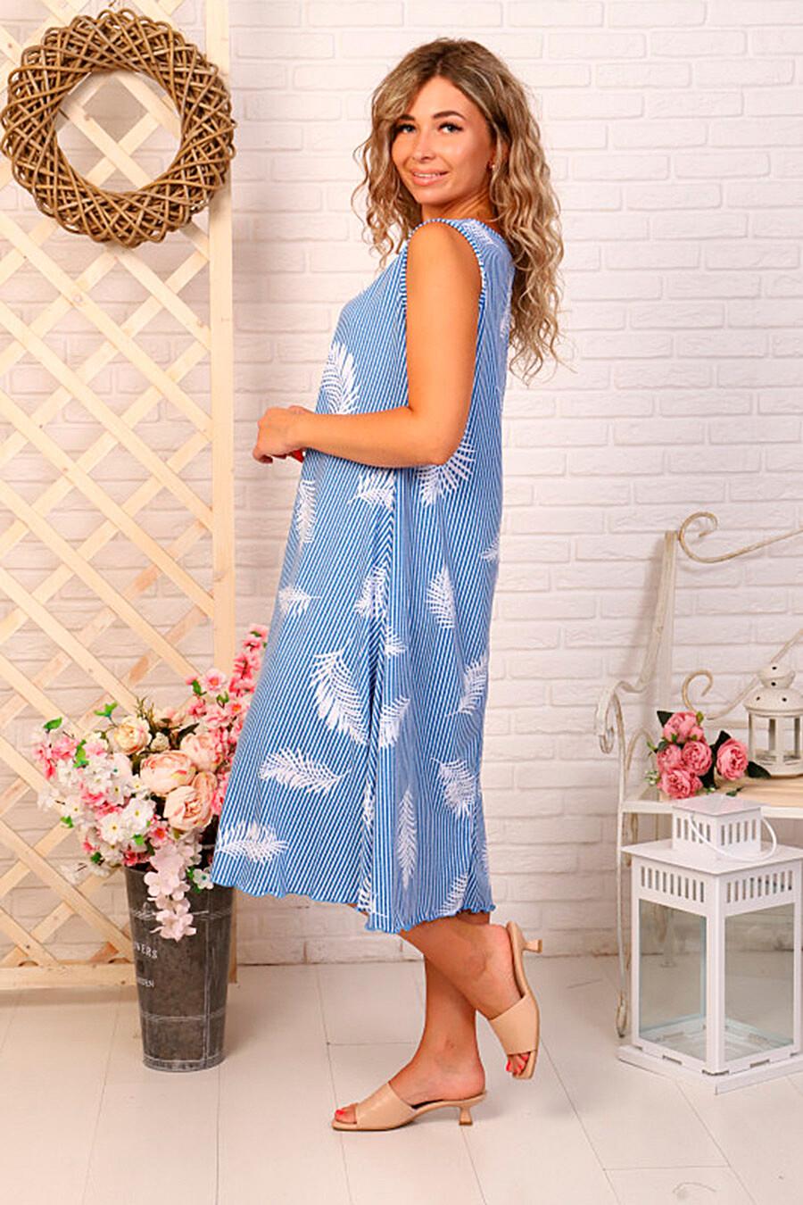 Сарафан для женщин SOFIYA37 682282 купить оптом от производителя. Совместная покупка женской одежды в OptMoyo