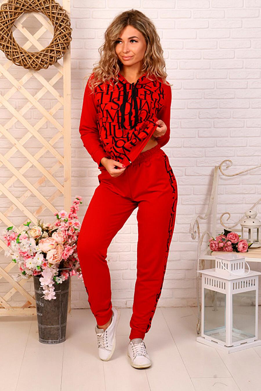 Костюм (Брюки+Толстовка) для женщин SOFIYA37 682285 купить оптом от производителя. Совместная покупка женской одежды в OptMoyo