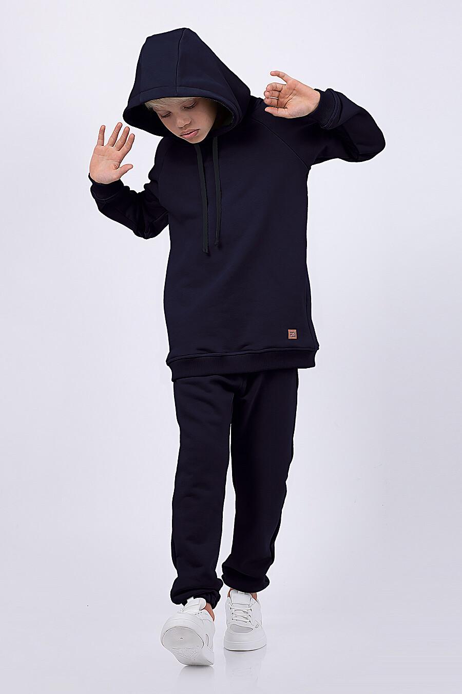 Худи для мальчиков EZANNA 682349 купить оптом от производителя. Совместная покупка детской одежды в OptMoyo