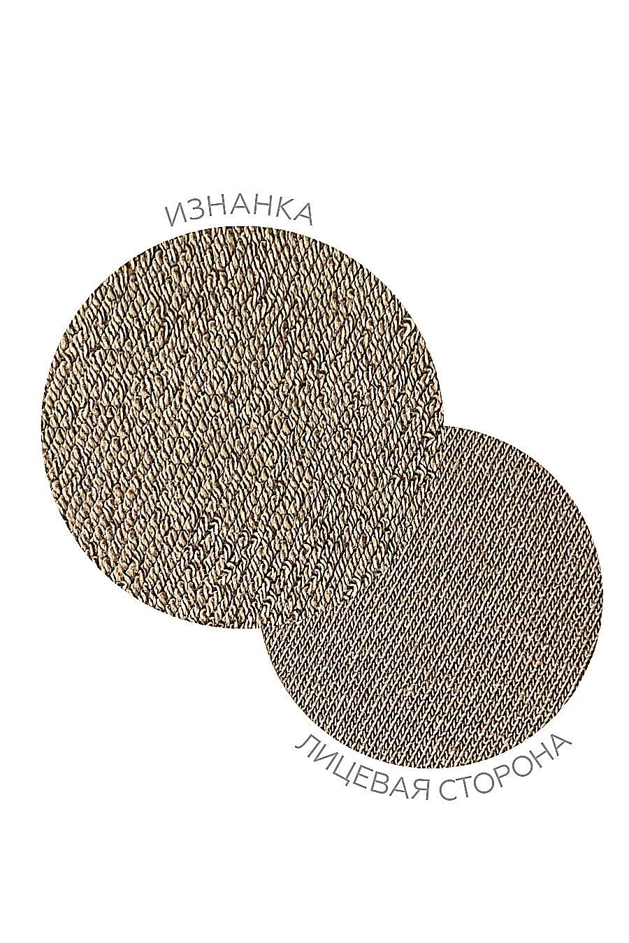 Худи для мальчиков EZANNA 682351 купить оптом от производителя. Совместная покупка детской одежды в OptMoyo