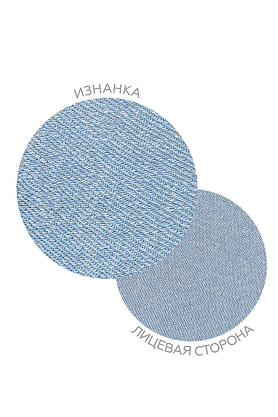 Брюки для мальчиков EZANNA 682366 купить оптом от производителя. Совместная покупка детской одежды в OptMoyo