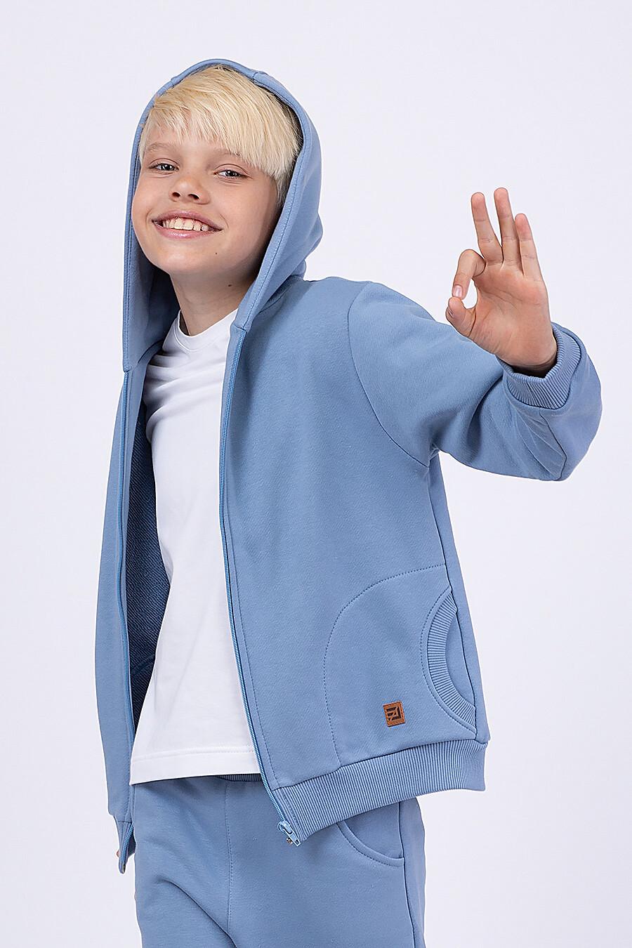Костюм(Толстовка+Брюки) для мальчиков EZANNA 682379 купить оптом от производителя. Совместная покупка детской одежды в OptMoyo