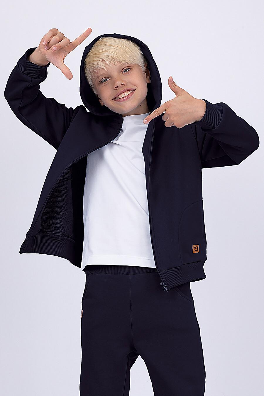Костюм(Толстовка+Брюки) для мальчиков EZANNA 682380 купить оптом от производителя. Совместная покупка детской одежды в OptMoyo