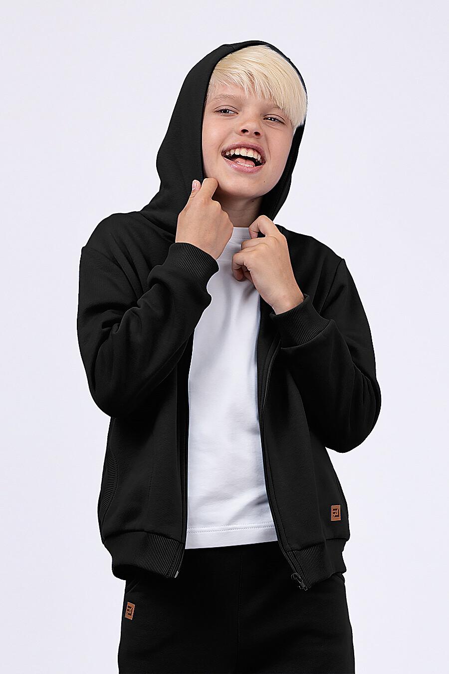 Костюм(Толстовка+Брюки) для мальчиков EZANNA 682386 купить оптом от производителя. Совместная покупка детской одежды в OptMoyo