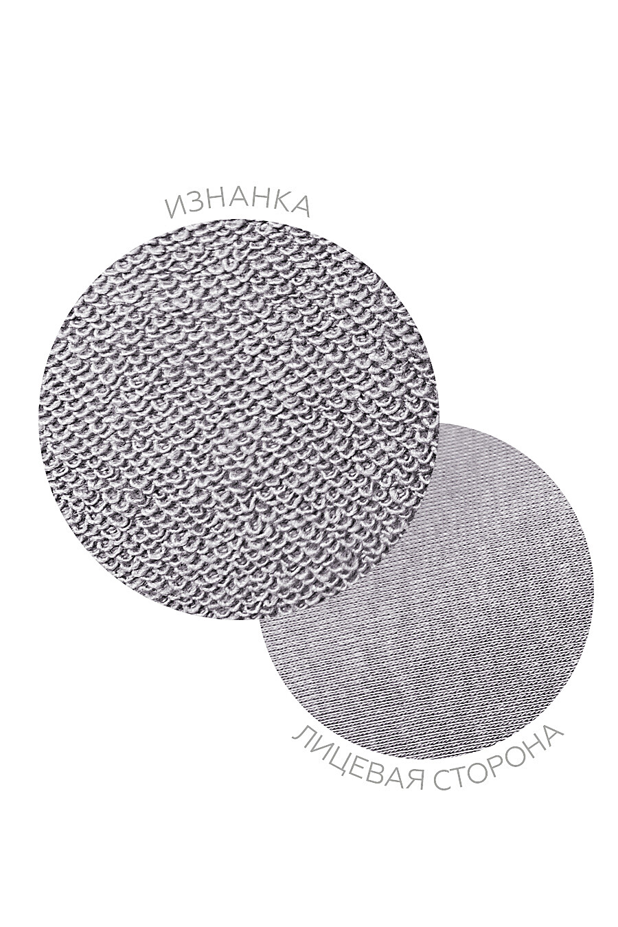 Костюм(Толстовка+Брюки) для мальчиков EZANNA 682387 купить оптом от производителя. Совместная покупка детской одежды в OptMoyo