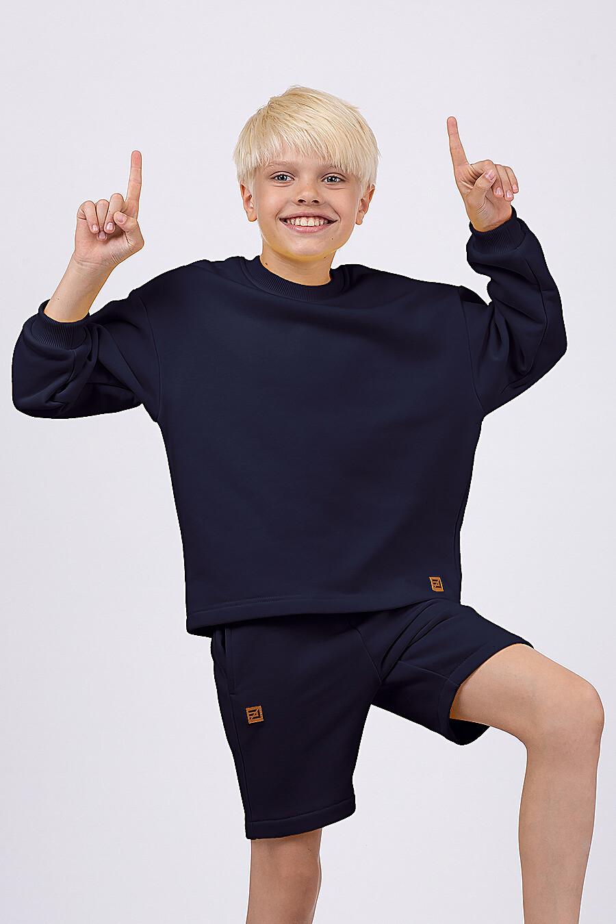 Костюм(Свитшот + Шорты) для мальчиков EZANNA 682400 купить оптом от производителя. Совместная покупка детской одежды в OptMoyo