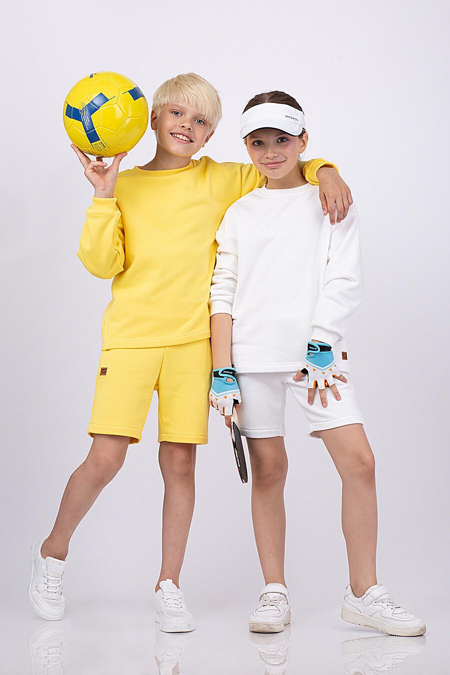 Костюм(Свитшот + Шорты) для мальчиков EZANNA 682401 купить оптом от производителя. Совместная покупка детской одежды в OptMoyo